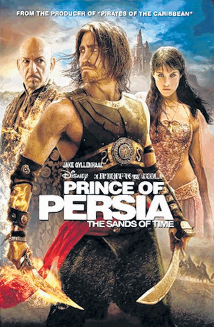 Prince Of Persia Sands Of Time Dvd Musical Paradise